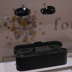 Whet your appetite for Sony's upcoming noise-canceling wireless headphones with this early preview