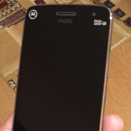 Moto G5 Plus press image surfaces?