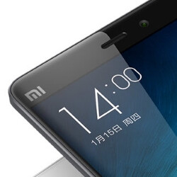These are the rumored specs and working titles for Xiaomi's three Mi 6 variants