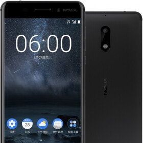 The Nokia flagship - one big reason it's still in limbo