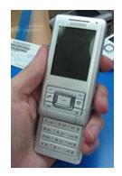 Siemens to introduce E71 slider phone