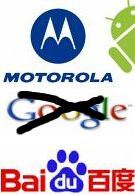 Baidu replaces Google as default search engine on Motorola Android phones in China