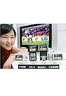 LG unveils DVB-H and MediaFLO mobile phones