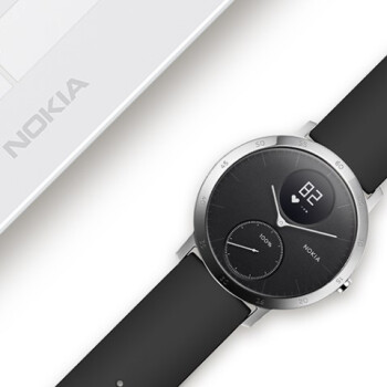 RIP, Withings, all your smart scales and fitness bands will be rebranded as Nokia