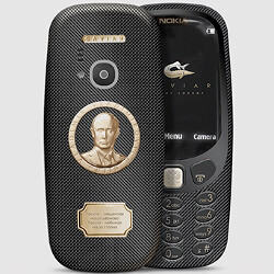 Yes, you can get a $1700 gold and titanium version of the Nokia 3310