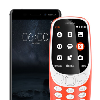 Pre-orders for Nokia's new lineup are now live in the Netherlands