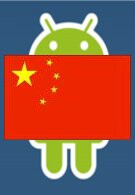 China says they won't limit Android in the country