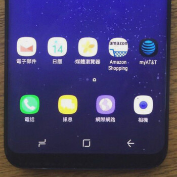 Galaxy S8 may have a pressure-sensitive home key, Note 8 a whole display