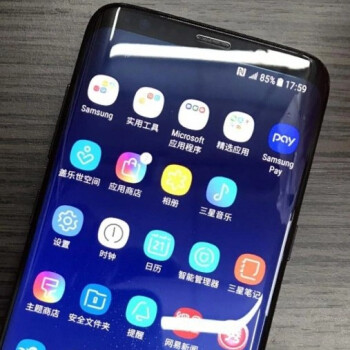 Skin deep: 5 things to note in the new Galaxy S8 interface from these high-res photos