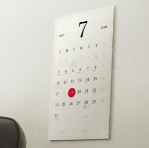 Picture from You can actually hang this Google-synced Magic Calendar on your wall... some day in the future