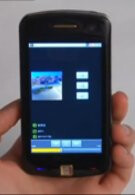 OCOSMOS announces their Android powered Mobile Internet Phone