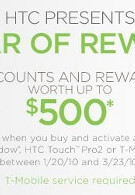 HTC and T-Mobile offer a Year of Rewards