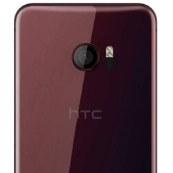 Check out the latest rumored specs and features of the HTC U