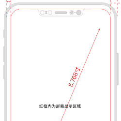Final Apple iPhone 8 schematics allegedly leaked by Foxconn insider