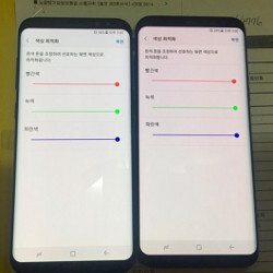 Galaxy S8/S8+ red discoloration issue downplayed by Samsung