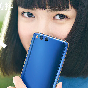 Xiaomi Mi 6 has a dual camera like the iPhone 7 Plus: Portrait mode and first photo samples