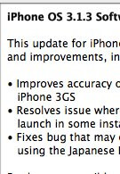 Apple releases iPhone OS 3.1.3