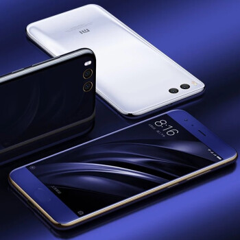 Xiaomi Mi 6 price and release date: more for less