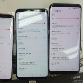 This is why your Galaxy S8 display may be tinting red, software update to the rescue