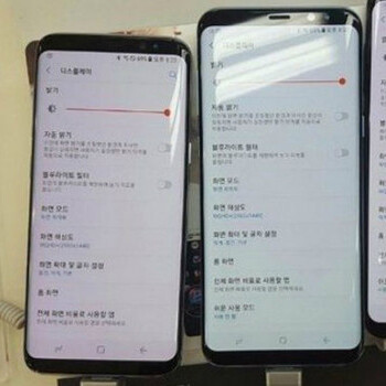 Galaxy S8/S8+ red tint fix is rolling out in the U.K.