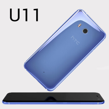 HTC U11 vs HTC 10: The new features