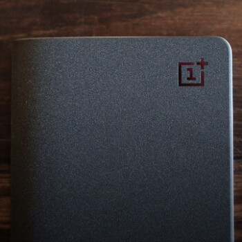 OnePlus suggests it will launch a new power bank soon