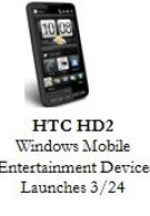March 24 launch date for HD2? ZEPPELIN to be called CLIQ XT?