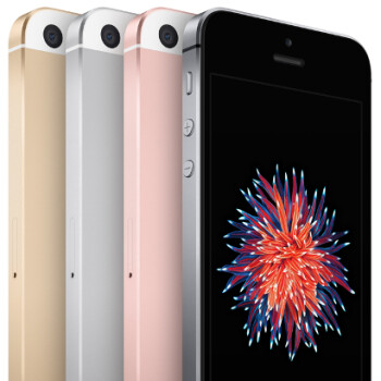 Memorial Day deal: save $200 on the iPhone SE (Verizon, AT&T, and Sprint variants)