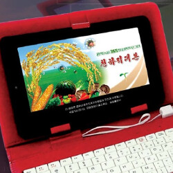 North Korean tech company rips off Apple's trademarks by marketing the Ryonghung iPad