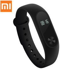 Deal: Save $10 or 63% on the Xiaomi Mi Band 2; $19.99 price ends soon