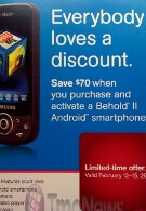 Behold! Special Valentine's weekend pricing on Behold II by T-Mobile