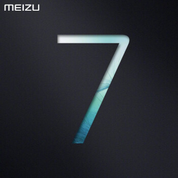 Meizu PRO 7 to be unveiled July 26th