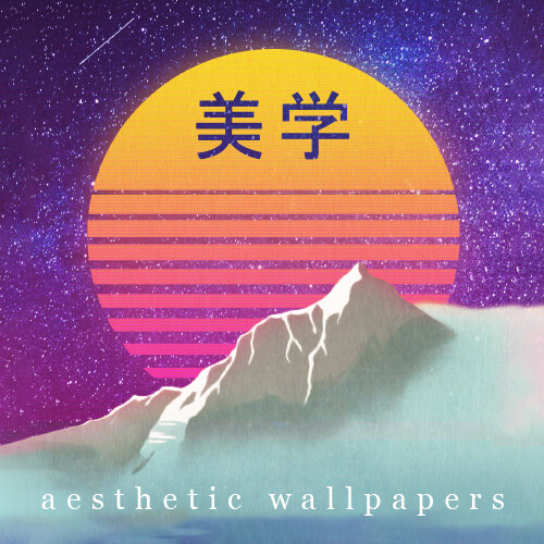Aesthetic wallpapers in high resolutions perfect for your Galaxy S8 Pixel XL iPhone 7 LG G6 LG V20 HTC U11 and others