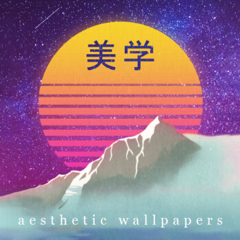 Aesthetic wallpapers in high resolutions, perfect for your Galaxy S8, Pixel XL, iPhone 7, LG G6, LG V20, HTC U11 and others