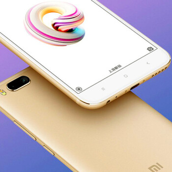 Dual-camera Xiaomi Mi 5X leaks out in press renders a week prior to its debut