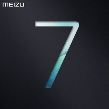 Meizu Pro 7 rumor review: display, camera, specs and everything else we know so far