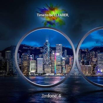 Asus ZenFone 4 series gets official teaser, launch seems imminent