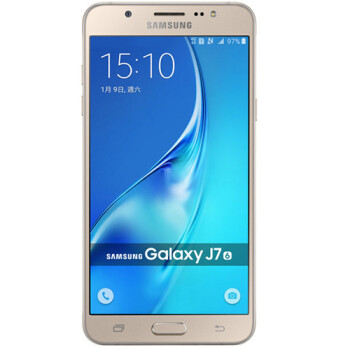 Android 7.0 Nougat for Samsung Galaxy J7 (2016) coming soon