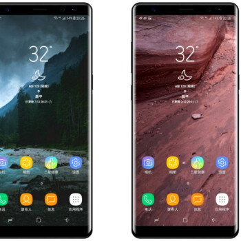 Samsung: 'Note 8 will feature more advanced, richer multimedia functionalities'