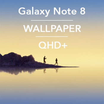 Get the official Galaxy Note 8 wallpaper in QHD+ resolution right here!