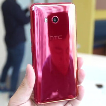 HTC U11 software update could be coming any day now, here are the improvements it brings