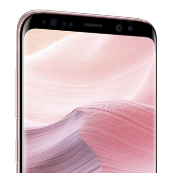 A regular Galaxy S8 in Rose Pink may actually exist