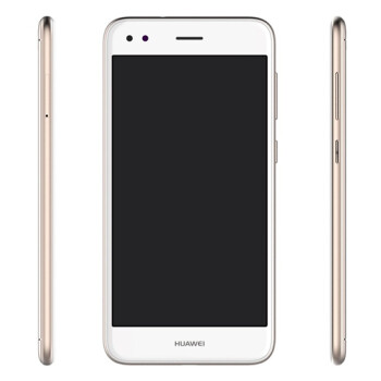 Dual-SIM Huawei P9 lite mini quietly launched in Europe for €190