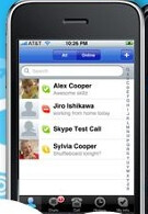 Skype for iPhone 3G delayed as Verizon's deal is exclusive?