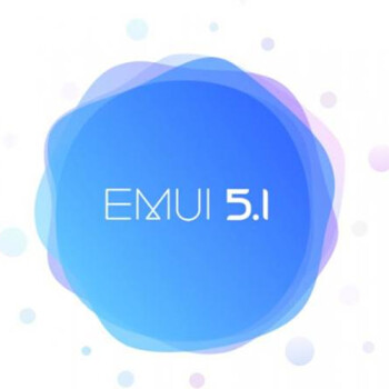 For reasons unknown, Huawei has removed all EMUI images from its website