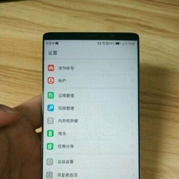Alleged Huawei Mate 10 live picture leaked out (UPDATED)