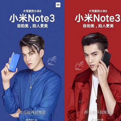 Image result for Xiaomi to unveil Mi Note 3 and Mi Mix 2 on September 11