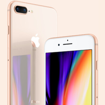 Apple iPhone 8 and 8 Plus price and release date