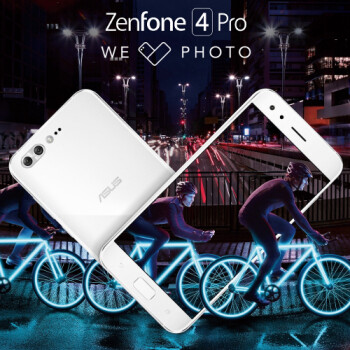 Asus ZenFone 4 and ZenFone 4 Pro will be released in the US in Q4