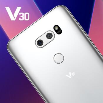 How to take a screenshot on the LG V30